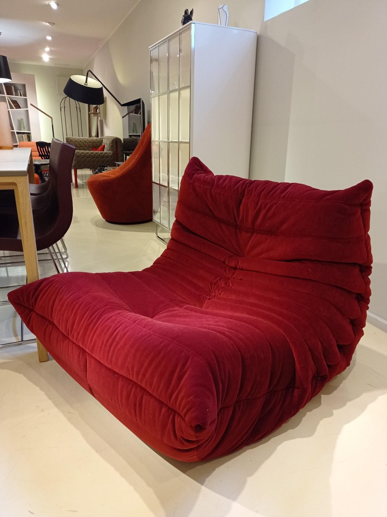 TOGO fireside chair / LIGNE ROSET