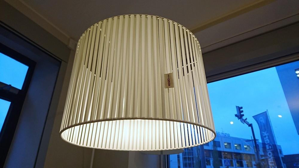 KENZO KAIDO / floor lamp